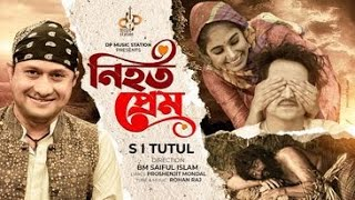 Nihoto Prem | নিহত প্রেম | SI Tutul | এস আই টুটুল | Official Music Video | Bangla New Song 2021