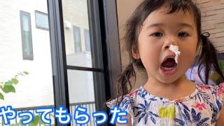 【はな⭐︎2歳】はなの鼻風邪をひいたら यदि आप एक ठंड पकड़ते हैं