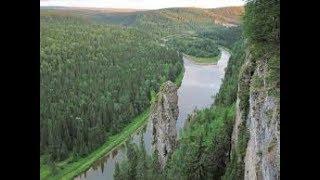 Своеобразие природы Урала. География 9 класс