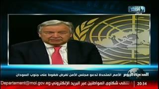 الأمم المتحدة تدعو مجلس الأمن لفرض ضغوط على جنوب السودان