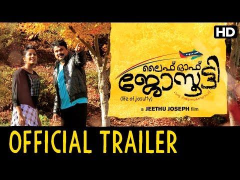 Life Of Josutty Official Trailer |  Dileep, Rachna Narayankutty, Jyoti Krishna