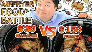 $30 Air fryer VS. $150 Philips Air fryer | Food Taste Battle |  How to eat Delicious Korean Food