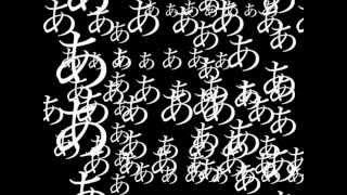 Download [Hatsune Miku] AaAaAaAAaAaAAa [VOSTFR+Romaji] MP3 song and Music Video