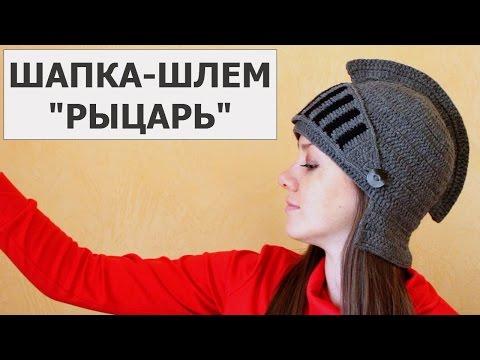 Шапки, кепки, шляпки, повязки
