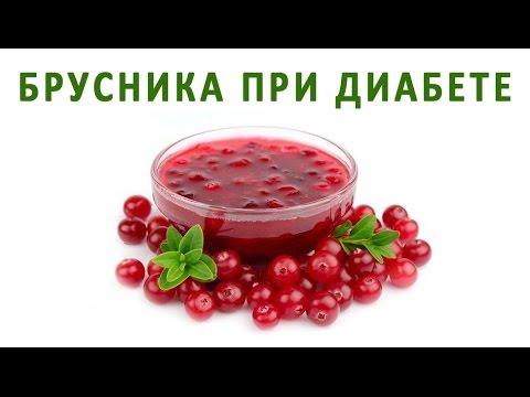 Диета при повышенном уровне сахара в крови