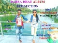 SANTALI NEW MP3 SONG- AAM GE   GHANE   // ACTOR- DULA  &  DOLLY  //  2018