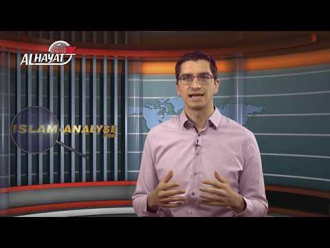 Wissenschaftliche Wunder im Koran?!  (Folge 1, die Sonne)