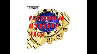 Посылка из китая , распаковка. Роскошные мужские часы Temeite.
