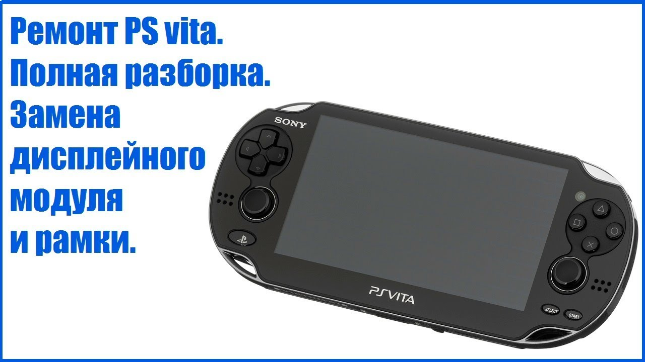 Repair of Ps vita  Complete disassembly  Replace the display module and  frame