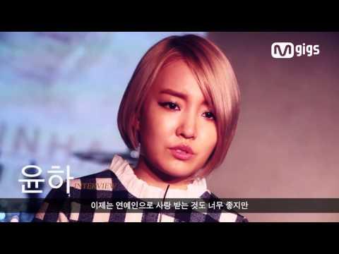 M GIGS Interview 엠긱스 인터뷰 - 윤하 YounHa