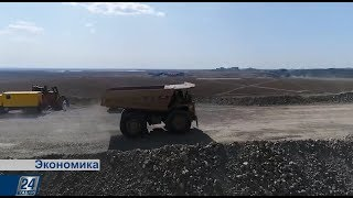 Цветная металлургия в Казахстане