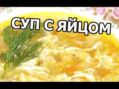 Суп с клёцками say7info