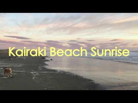 Kairaki Beach Sunrise  - February 2017
