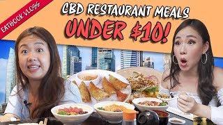 Cheap CBD Restaurants under $10   Eatbook Food Guides   EP 22