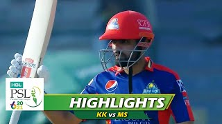 Karachi Kings vs Multan Sultans | Highlights | Pakistan Super League 2021 | 27th Feb, 2021