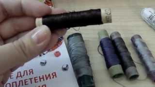 Выбираем нитки для вышивки бисером(В моем видео используются шелковые ниточки от бабушки. И нитки для вышивания Гамма. 100% вискозы. Также предст..., 2015-05-14T13:34:03.000Z)
