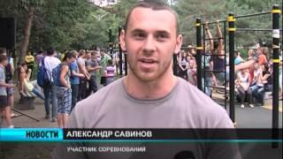 видео: Чудеса на турниках