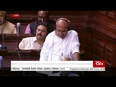 Dr. Prabhakar Kore's remarks | The Homoeopathy Central Council (Amendment) Bill, 2018
