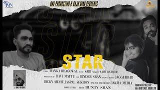 Star ( Official Song ) Gagan Mallah | New Punjabi Songs 2020 | Nav Production