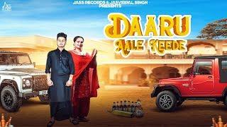 Daaru Aale Keede | (Full Song) | Bitta Dhaliwal & Deepak Dhillon | Haarv | New Punjabi Songs 2019