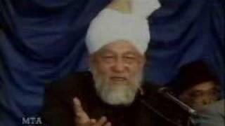 Imam Mahdi as Ahl E Bait