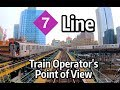 ⁴ᴷ⁶⁰ NYC Subway Train Operator's Point of View - The Manhattan-Bound 7 Express Line