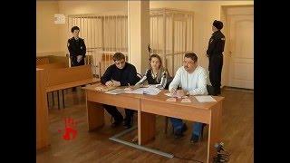 Судят следователя следственного комитета за фальсификацию уголовного дела