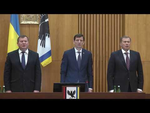 Сесія Івано-Франківської обласної ради. Частина 1. 07-12-2018