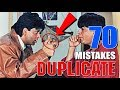 EWW Everything Wrong With DUPLICATE Movie 70 MISTAKES In Duplicate mp3