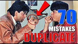 Video [EWW] Everything Wrong With DUPLICATE Movie (70 MISTAKES In Duplicate) download MP3, 3GP, MP4, WEBM, AVI, FLV Juli 2018