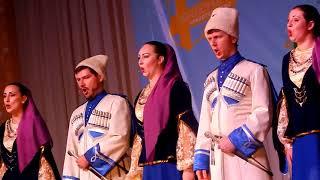 Молодежный форум «Кавказ - наш общий дом». День 2.