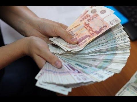 Как заработать 300000 рублей в интернете без вложений спорт прогноз бундеслига
