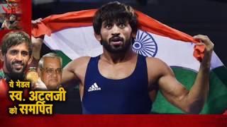 इस पहलवान ने INDIA को दिलाया पहला Gold Medal ।। Asian Games 2018 ।। NTTV BHARAT
