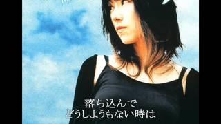 「輝ける星」「あなた色」「happy ending」の3曲セット.