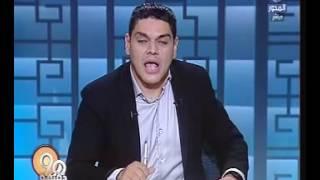 """بالفيديو..معتز عبدالفتاح: وفاة """"زويل"""" بالخارج ودفنه فى مصر رسالة """"إننا مقبرة العلماء"""""""