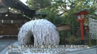 D034【京都】縁切り寺