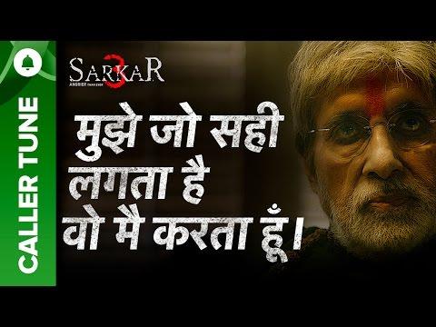 """मुझे जो सही लगता है, वो मै करता हूँ"" - Amitabh Bachchan   Sarkar 3 Dialogue   Caller Tune"