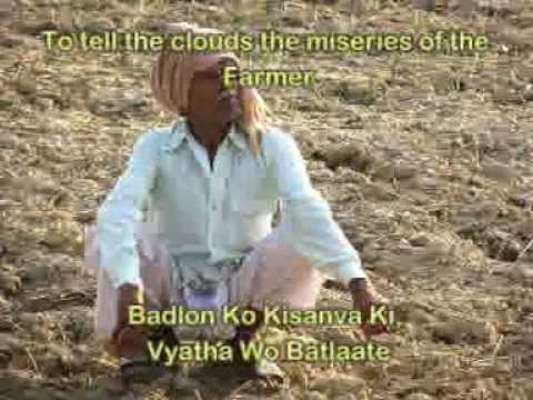 Folk Song of India 'Story of Farmer, Clouds, Rain & Trees' With English Titles