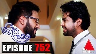 Neela Pabalu - Episode 752 | 20th May 2021 | Sirasa TV Thumbnail
