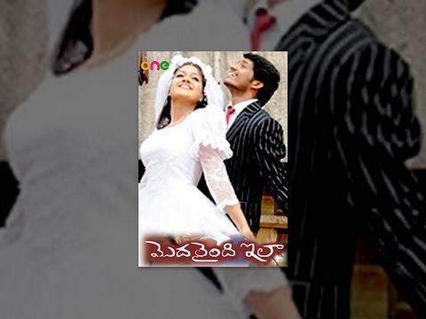 Modalaindi Ela Telugu Full Movie HD - Meghana Raj | Karthik Sabesh