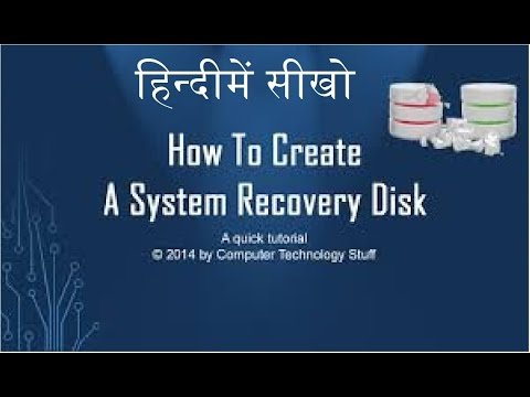How To Create Recovery Disk Window 8