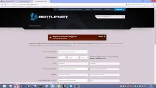 Видеоурок как зарегатса в World of Warcraft
