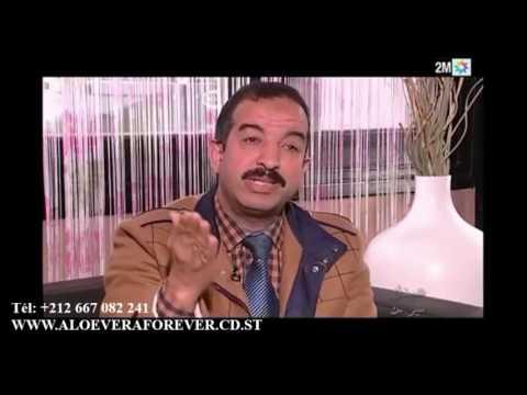 Aloe Vera Maroc 2M الألويفيرا في المغرب