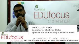 AbdulLatheef Chaliyar-EDUfocus