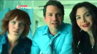 Лица в толпе (2011) Русский Трейлер