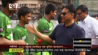 আবারও বাফুফেতে দুর্নীতি | উপল নন্দী |খেলাযোগ | Khelajog | Sports News | Ekattor TV