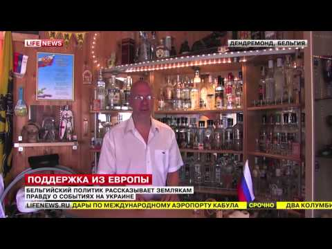 Euro-Rus News 24-06-2014 : reportage about Euro-Rus on Russian national TV