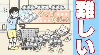 【ドッキリ神回避】世界一難しい買い物。恐怖のスーパー。 thumbnail