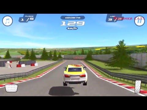 👍 МАШИНКИ CARS. Раскраска машинки. Машинка оживает. 3D игра на гоночном треке. Машинки мультфильм