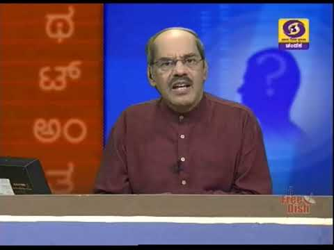 Thatt Anta Heli | Kannada Quiz Show | 14-05-2019 | DD Chandana